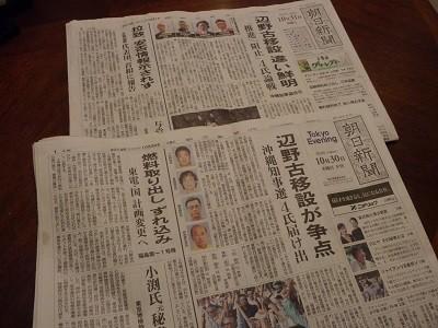 f:id:news-worker:20141102235309j:image