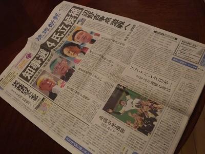 f:id:news-worker:20141103085919j:image
