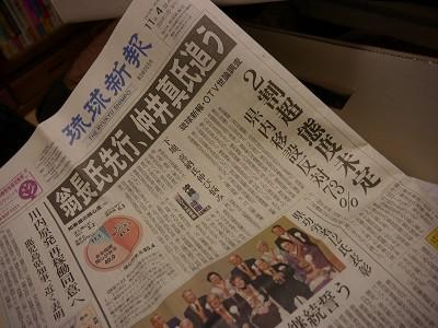 f:id:news-worker:20141105215500j:image