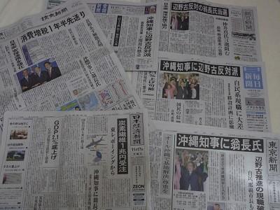 f:id:news-worker:20141118124555j:image
