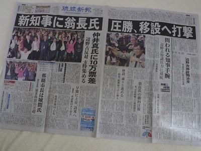 f:id:news-worker:20141118133417j:image
