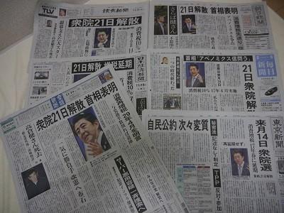 f:id:news-worker:20141119231936j:image