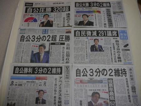f:id:news-worker:20141215094253j:image