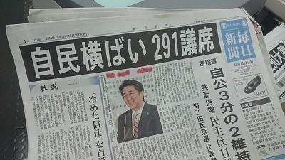 f:id:news-worker:20141215201122j:image