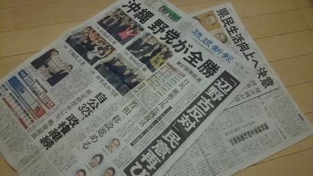 f:id:news-worker:20141218070745j:image