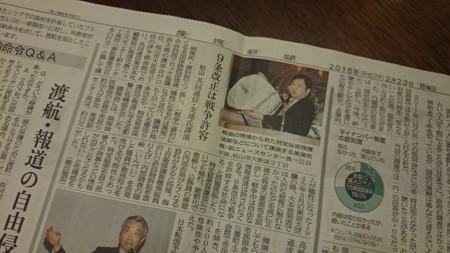 f:id:news-worker:20150301163435j:image