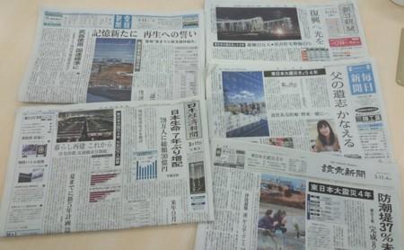 f:id:news-worker:20150311231004j:image
