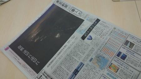 f:id:news-worker:20150311233224j:image