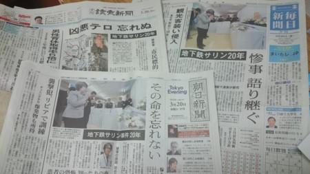 f:id:news-worker:20150321080652j:image