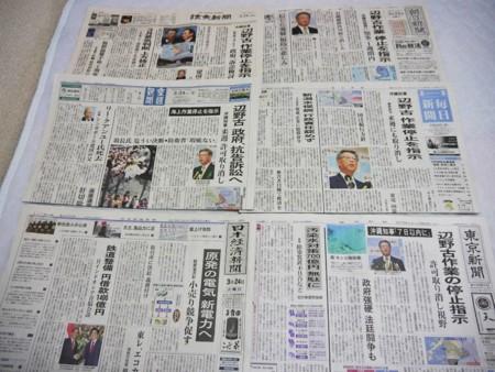 f:id:news-worker:20150325234857j:image