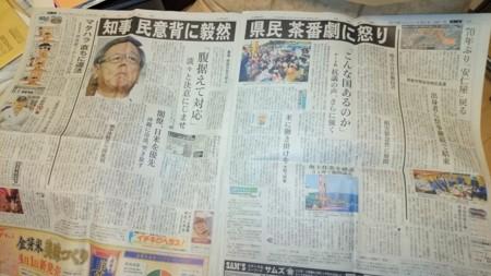 f:id:news-worker:20150402003816j:image