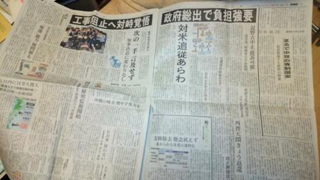f:id:news-worker:20150402003819j:image