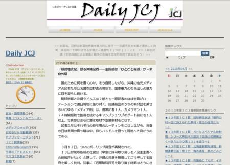 f:id:news-worker:20150405095935j:image