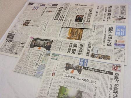 f:id:news-worker:20150407071659j:image