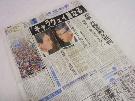 f:id:news-worker:20150408082829j:image