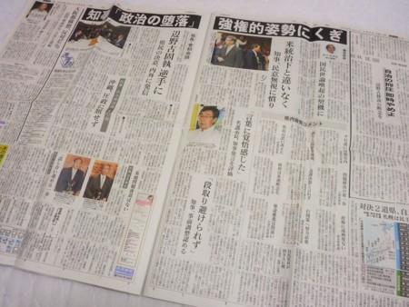 f:id:news-worker:20150408082843j:image
