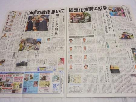 f:id:news-worker:20150408082856j:image