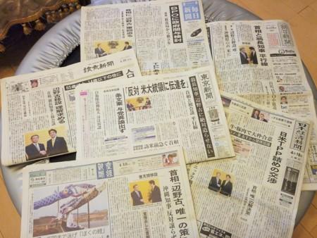 f:id:news-worker:20150418144015j:image