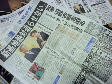 f:id:news-worker:20150421082449j:image