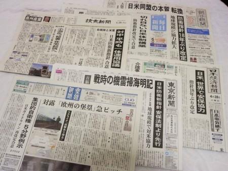 f:id:news-worker:20150429230002j:image