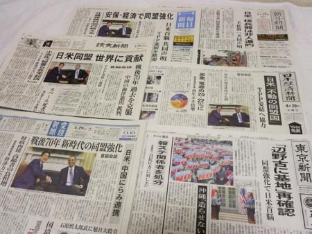 f:id:news-worker:20150429230117j:image