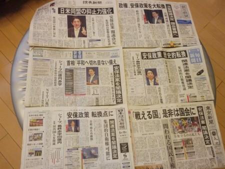 f:id:news-worker:20150517005646j:image