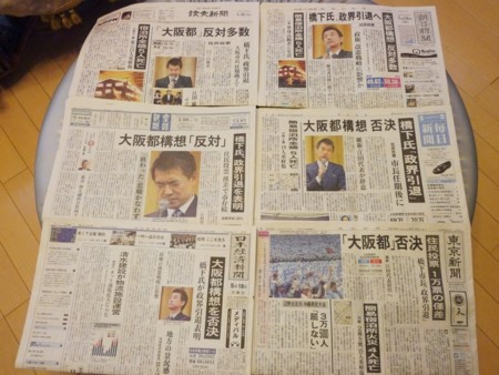 f:id:news-worker:20150518074422j:image