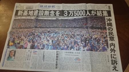 f:id:news-worker:20150523151456j:image