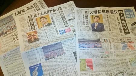 f:id:news-worker:20150523153026j:image