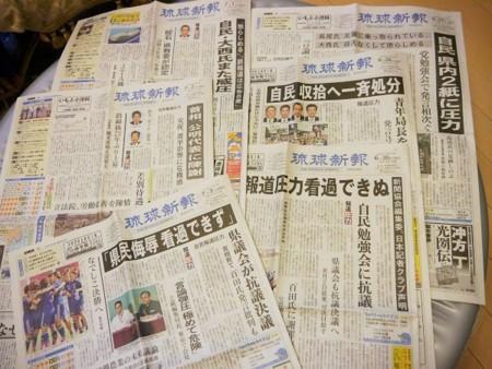f:id:news-worker:20150705100359j:image