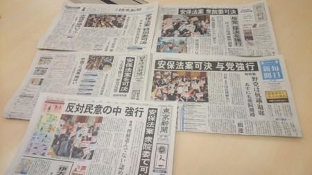 f:id:news-worker:20150715224126j:image