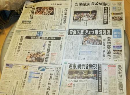 f:id:news-worker:20150718234636j:image
