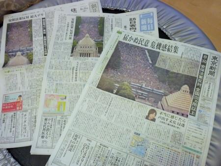 f:id:news-worker:20150831085802j:image