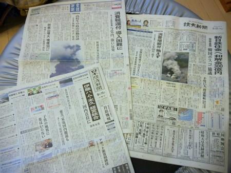 f:id:news-worker:20150915085115j:image