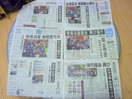 f:id:news-worker:20150918081055j:image