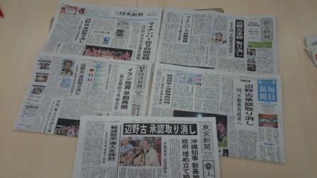 f:id:news-worker:20151017213948j:image