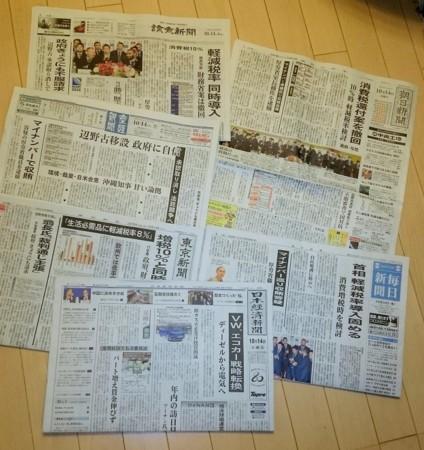 f:id:news-worker:20151017214005j:image