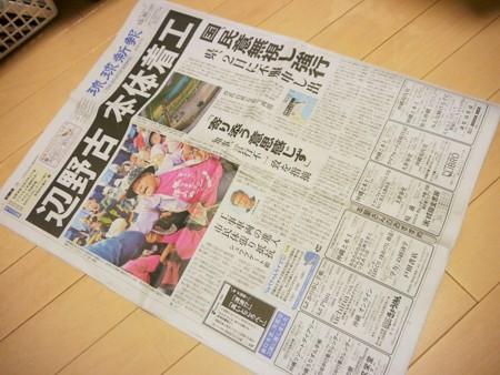 f:id:news-worker:20151103214353j:image