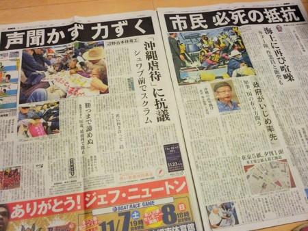 f:id:news-worker:20151103214517j:image