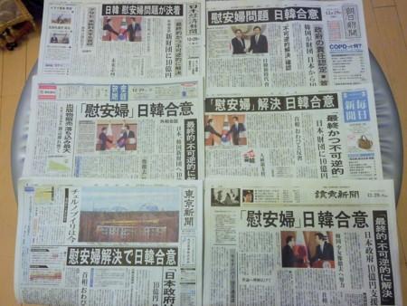 f:id:news-worker:20151229090912j:image