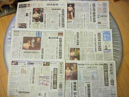 f:id:news-worker:20160126213421j:image