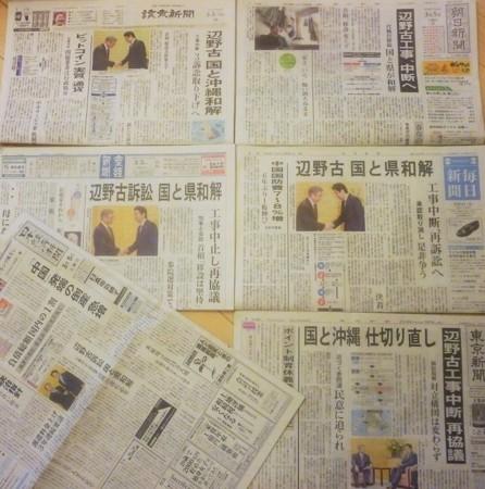 f:id:news-worker:20160306221751j:image