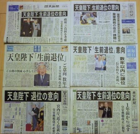 f:id:news-worker:20160717093808j:image
