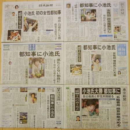 f:id:news-worker:20160801084407j:image