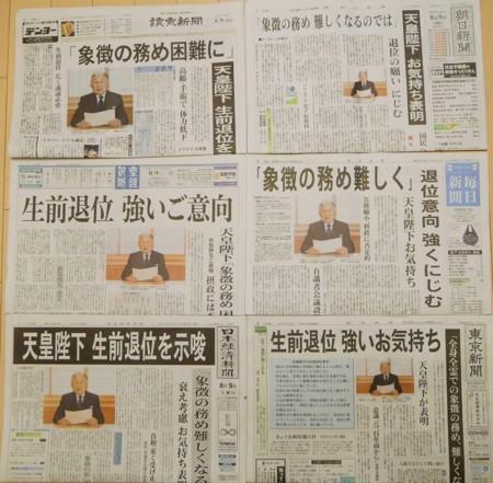 f:id:news-worker:20160809211610j:image