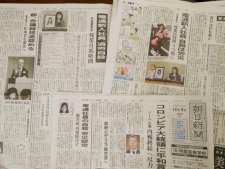 f:id:news-worker:20161009011238j:image:w640