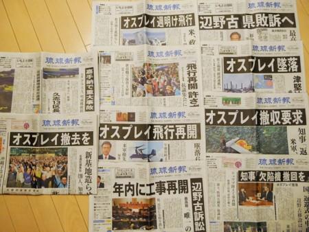 f:id:news-worker:20161225165758j:image:w480