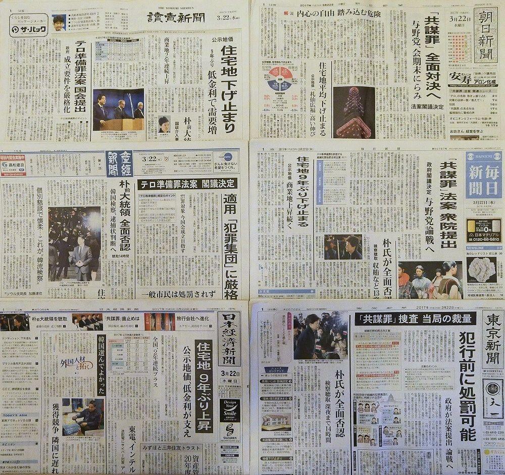 f:id:news-worker:20170326150348j:image:w640