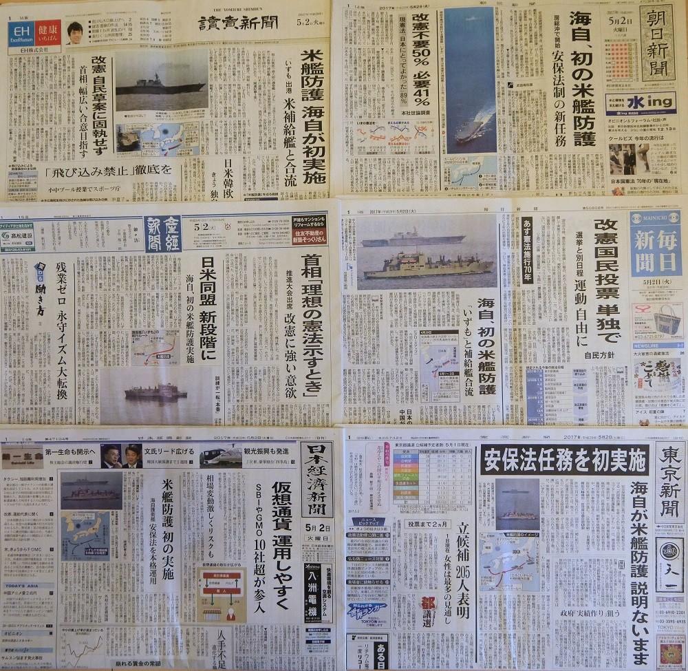 f:id:news-worker:20170503002953j:image:w640