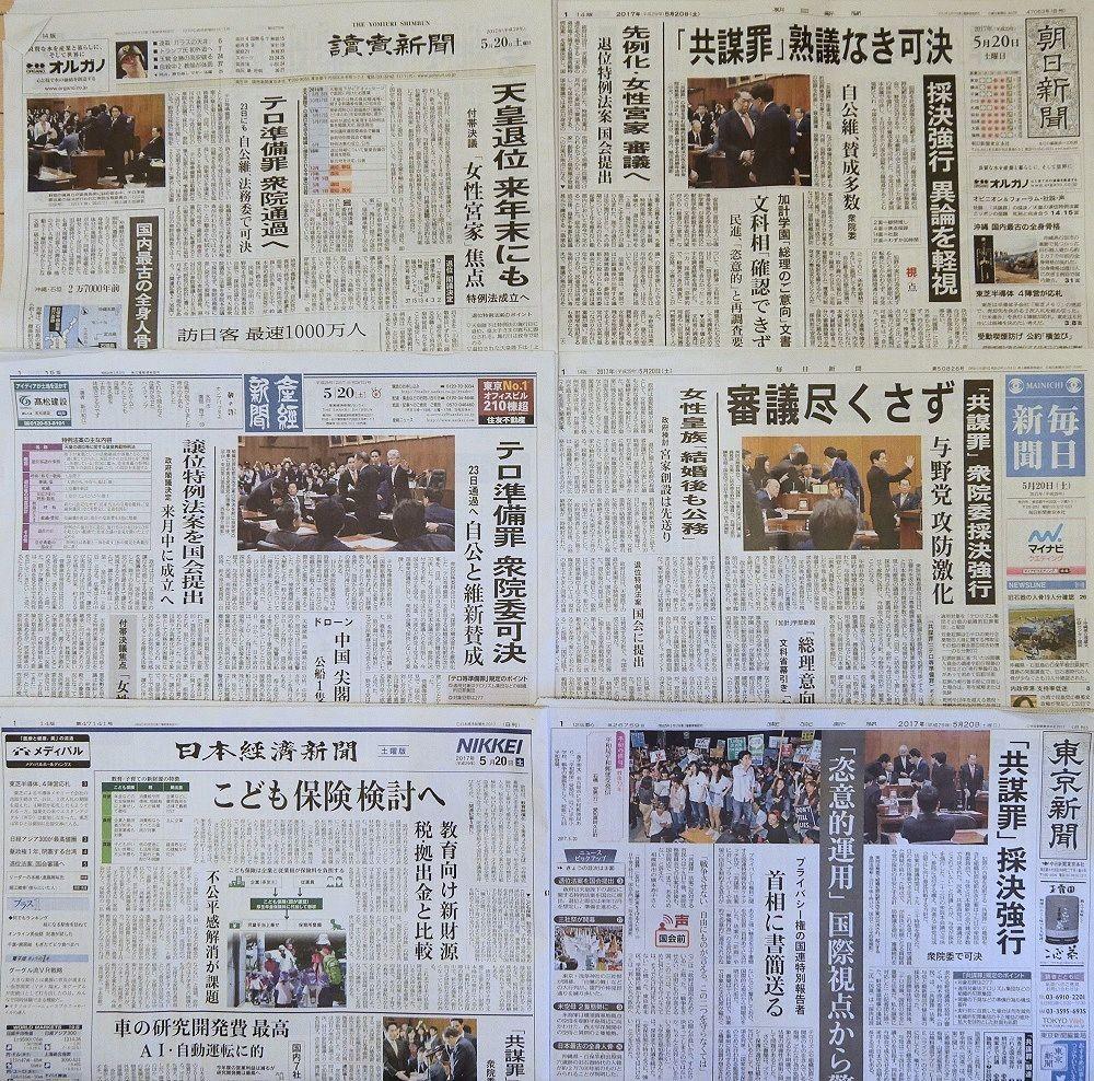 f:id:news-worker:20170521191816j:image:w640